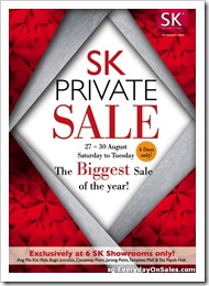 SKPrivateSaleSingaporeSalesWarehousePromotionSales_thumb SK Private Sale