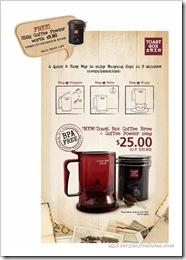 SingaporeToastBoxCoffeeBrewPromotionSingaporeSalesWarehousePromotionSales_thumb Singapore Toast Box Coffee Brew Promotion