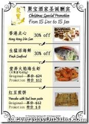 JuBaoHongKongCuisineChristmasSpecialPromotion_thumb Ju Bao Hong Kong Cuisine Christmas Special Promotion