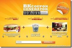 BurgerKingCouponGenerator_thumb Burger King Coupon Generator