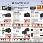 Canon Products Promotion For IT Show 2012