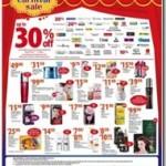 Guardian Mega Carnival Sale 2012