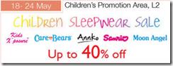 IsetanKatongChildrenSleepwearSale_thumb Isetan Katong Children Sleepwear Sale