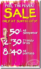 LaSenzaSaleSuntecCity_thumb La Senza Sale @ Suntec City