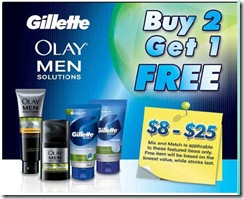 WatsonsGilletteBuy2Get1FreePromotion_thumb Watsons Gillette Buy 2 Get 1 Free Promotion