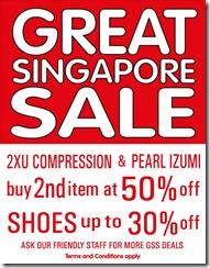KeyPower2XUCompressionPearlIzumiGSSDeals_thumb Key Power 2XU Compression & Pearl Izumi GSS Deals