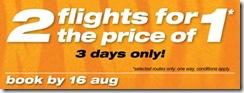 TigerAirways2For1AirFaresDeals_thumb Tiger Airways 2-For-1 Air Fares Deals