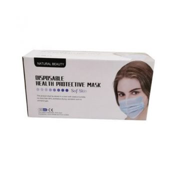 Selffix-Face-Mask-Promo-350x350 16 Apr 2020 Onward: Selffix Face Mask Promo