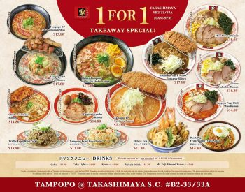 TAMPOPO-1-for-1-Takeaway-Promo-350x275 7 Apr-4 May 2020: TAMPOPO 1 for 1 Takeaway Promo