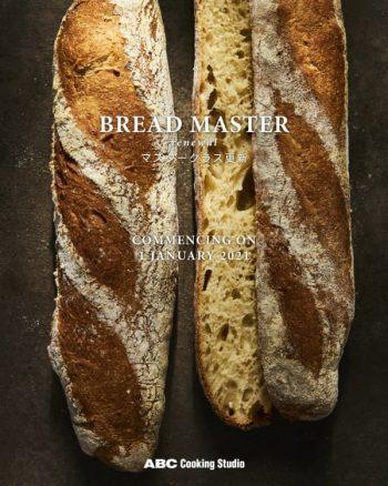 ABC-Cooking-Studio-Bread-Guru-Package-Promotion--350x438 13 Jul 2020 Onward: ABC Cooking Studio Bread Guru Package Promotion