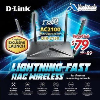 D-Link-Challenger-Exclusive-Promotion-350x350 28 Sep 2020 Onward: D-Link Challenger Exclusive Promotion