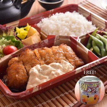 YAYOI-Free-Mitsumame-Promotion-350x350 8 Sep 2020 Onward: YAYOI Free Mitsumame Promotion
