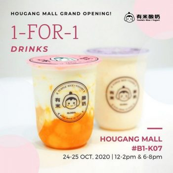 Yomies-Rice-x-Yogurt-Grand-Opening-Promo-at-Hougang-Mall-350x350 24-25 Oct 2020: Yomie's Rice x Yogurt Grand Opening Promo at Hougang Mall