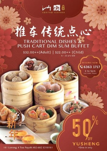 Swatow-Seafood-Restaurant-CNY-Promotion-350x494 13 Feb 2021: Swatow Seafood Restaurant CNY Promotion
