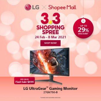 LG-3.3-Sale-on-Shopee6-350x350 24 Feb-8 Mar 2021: LG 3.3 Sale on Shopee