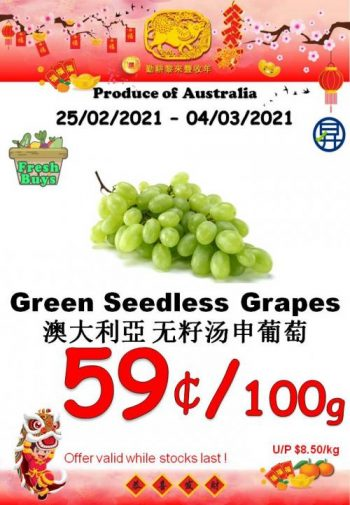 Sheng-Siong-Supermarket-Fresh-Fruit-Promotion2-350x505 25 Feb-4 Mar 2021: Sheng Siong Supermarket Fresh Fruit Promotion