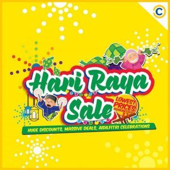 COURTS-Hari-Raya-Sale-5-350x350 22 Apr 2021 Onward: COURTS Top Brands' Washers and Dryers Hari Raya Sale