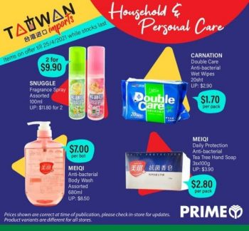 Prime-Supermarket-Taiwan-Fair-350x324 19 Apr 2021 Onward: Prime Supermarket Taiwan Fair