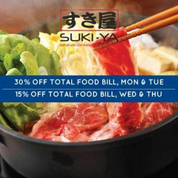 Suki-Ya-Citibank-Card-Promotion--350x350 1 Apr-30 Jun 2021: Suki-Ya Citibank Card Promotion