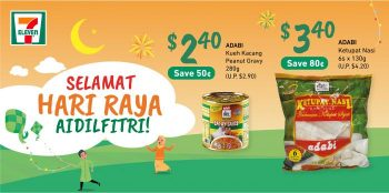 7-Eleven-Hari-Raya-Promotion--350x174 14 May 2021 Onward: 7-Eleven Hari Raya Promotion