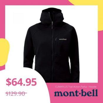 X-Boundaries-Montbell-Japan-Outdoor-Jacket-Women-Promotion-350x350 24 Jun 2021 Onward: X-Boundaries Montbell Japan Outdoor Jacket Women Promotion