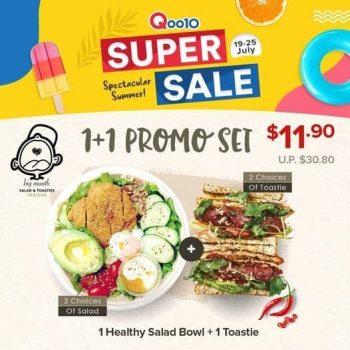 Qoo10-Super-Sale-1-350x350 19-25 July 2021: Big Mouth by Fraiche 1+1 Promo Set on Qoo10 Super Sale