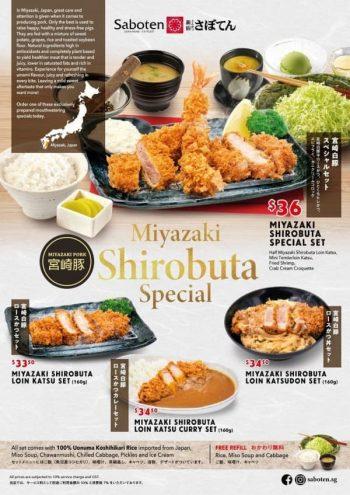 Saboten-Miyazaki-Shirobuta-Special-Promotion-350x495 22 Jul-18 Aug 2021: Saboten Miyazaki Shirobuta Special Promotion