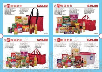 Sheng-Siong-Promotion-Catalogue2-1-350x248 27 Jul-6 Sep 2021: Sheng Siong Promotion Catalogue