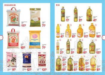 Sheng-Siong-Promotion-Catalogue4-1-350x249 27 Jul-6 Sep 2021: Sheng Siong Promotion Catalogue