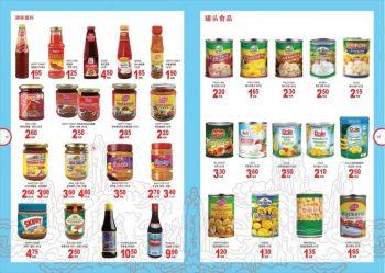 Sheng-Siong-Promotion-Catalogue6-1-350x249 27 Jul-6 Sep 2021: Sheng Siong Promotion Catalogue