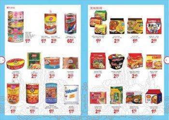 Sheng-Siong-Promotion-Catalogue7-1-350x249 27 Jul-6 Sep 2021: Sheng Siong Promotion Catalogue