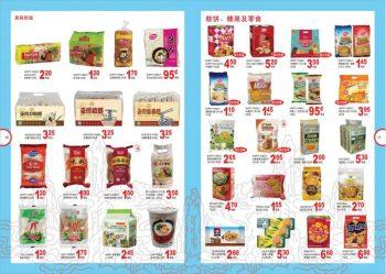 Sheng-Siong-Promotion-Catalogue8-1-350x249 27 Jul-6 Sep 2021: Sheng Siong Promotion Catalogue