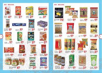 Sheng-Siong-Promotion-Catalogue9-350x249 27 Jul-6 Sep 2021: Sheng Siong Promotion Catalogue