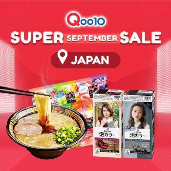 Qoo10-Super-September-Sale1-1-350x350 23-26 Sep 2021: Qoo10 Super September Sale with MameQ