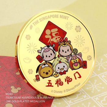 Singapore-Mint-Facebook-Mid-Autumn-Sale-350x350 20 Sep 2021: Singapore Mint Mid-Autumn Sale