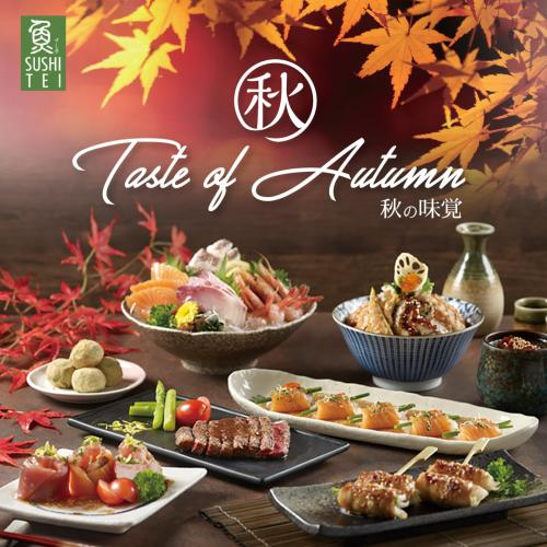 Sushi-Tei-Taste-of-Autumn-Seasonal-Menu-Promotion.jpeg