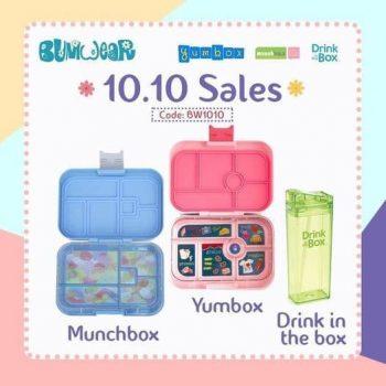 Bumwear-10.10-Specials-Sale-350x350 8 Oct 2021 Onward: Bumwear 10.10 Specials Sale