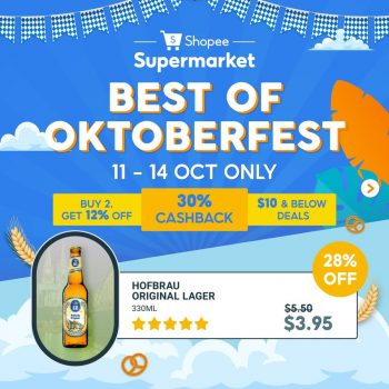 Shopee-Oktoberfest-Promotion-350x350 11-14 Oct 2021: Shopee Oktoberfest Promotion